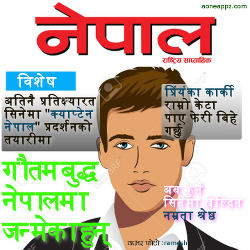 Make your magazine cover